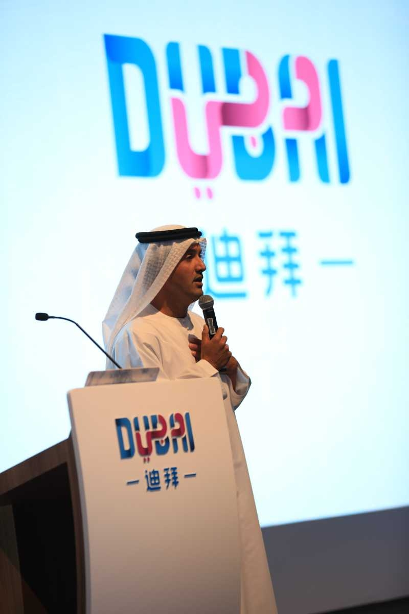 HE Helal Saeed Almarri, Director General, Dubai Tourism addresses the China Conference
