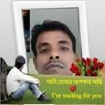 Chandan Mondal Profile Picture