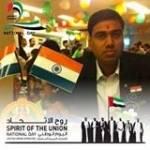 Sunil Payyan Profile Picture