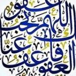 Osama Mamdouh Profile Picture