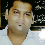 AFROZ AHMAD SHAIKH Profile Picture