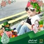 Muhammad Saddam Profile Picture