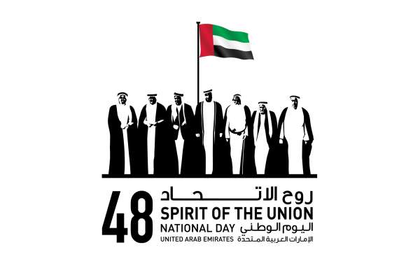 Dubai to Host Concerts by Regional Music Stars in Celebration of UAE National Day