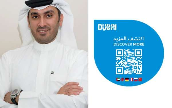 Discover more of Dubai with Special QR Plaques at key destinations across the city.