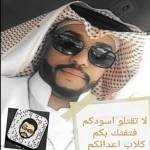 Saeed Al-Shahrani Profile Picture